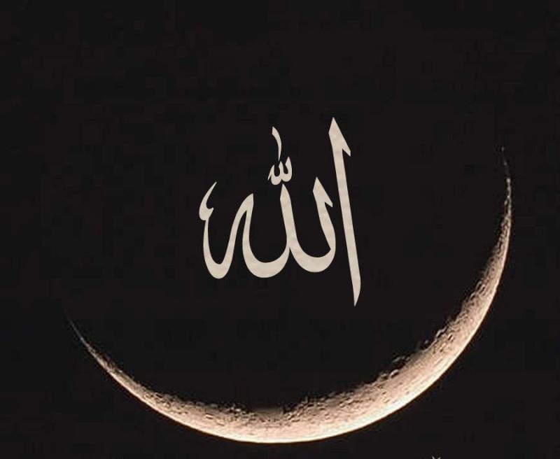 Мусульманские картинки аллах с надписью