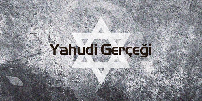 yehuda-2016